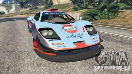 McLaren F1 GTR Longtail [Gulf] для GTA 5