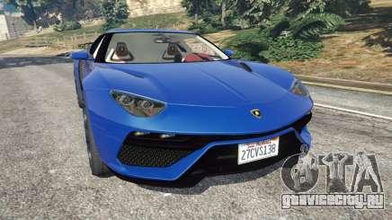Lamborghini Asterion 2015 для GTA 5