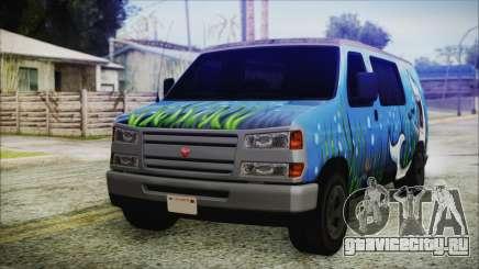 GTA 5 Bravado Paradise Shark Artwork для GTA San Andreas