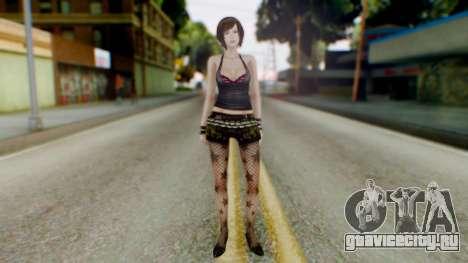 Fatal Frame 4 Misaki Punk Outfit для GTA San Andreas второй скриншот