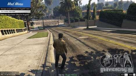 The Lifeinvader Heist для GTA 5 второй скриншот