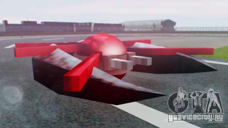 Alien Ship Red-Gray для GTA San Andreas