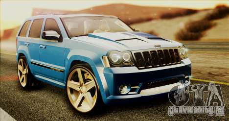 Jeep Grand Cherokee SRT8 Final version для GTA San Andreas вид слева