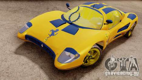 Ferrari P7 Gold для GTA San Andreas