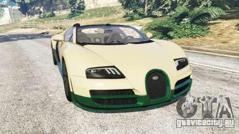 Bugatti Veyron Grand Sport Vitesse для GTA 5