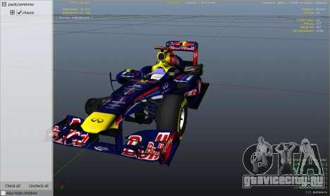 Red Bull F1 v2 redux для GTA 5 колесо и покрышка