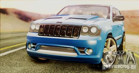 Jeep Grand Cherokee SRT8 Final version для GTA San Andreas вид справа