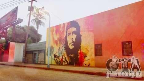 Che Guevara Grove Street для GTA San Andreas третий скриншот