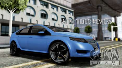 GTA 5 Cheval Surge для GTA San Andreas
