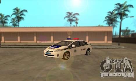 Toyota Prius Полиция Украины для GTA San Andreas вид слева