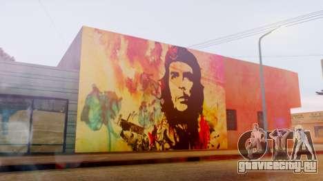 Che Guevara Grove Street для GTA San Andreas второй скриншот