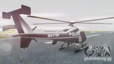 New Police Maverick для GTA San Andreas вид слева