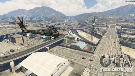Ми-28 Ночной охотник для GTA 5 шестой скриншот