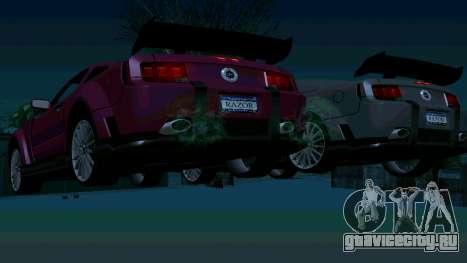 Ford Mustang GT для GTA San Andreas колёса