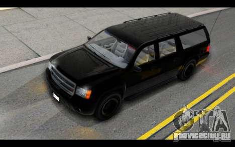 GTA 5 Declasse Granger FIB IVF для GTA San Andreas вид изнутри