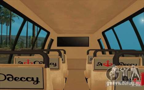 Iveco Custom Odessa для GTA San Andreas вид сзади слева