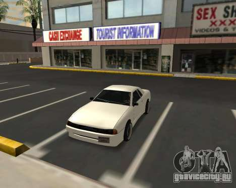 Elegy C35 для GTA San Andreas