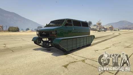 Police Transporter Tracked для GTA 5
