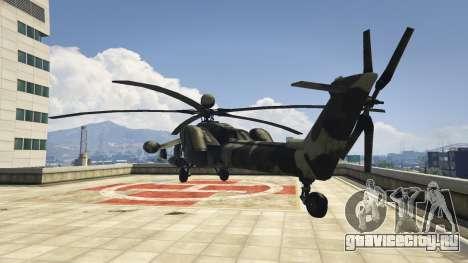 Ми-28 Ночной охотник для GTA 5 третий скриншот