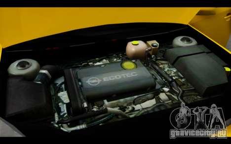 Opel Vectra Special для GTA San Andreas вид сверху