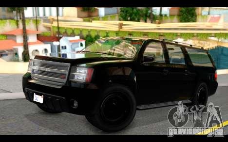 GTA 5 Declasse Granger FIB IVF для GTA San Andreas
