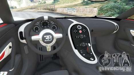 Bugatti Veyron Super Sport для GTA 5 вид сзади справа