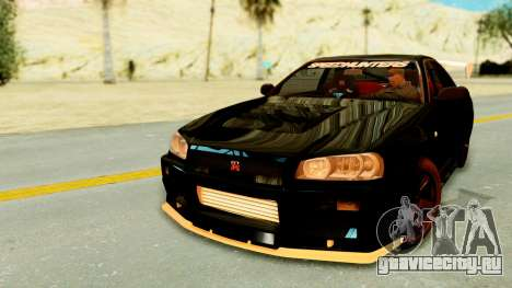 Nissan Skyline GT-R Nismo Tuned для GTA San Andreas