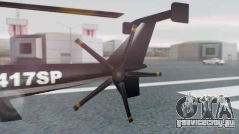 New Police Maverick для GTA San Andreas вид сзади слева