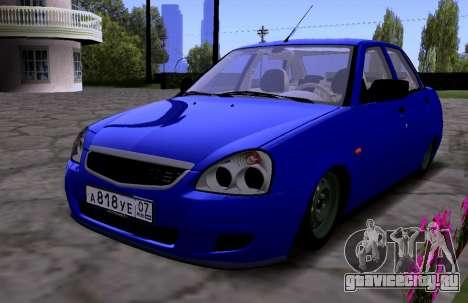 VAZ 2170 KBR для GTA San Andreas