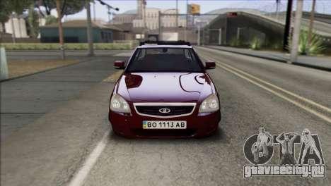 Lada Priora Ukrainian Stance для GTA San Andreas вид справа
