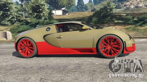 Bugatti Veyron Super Sport для GTA 5 вид слева