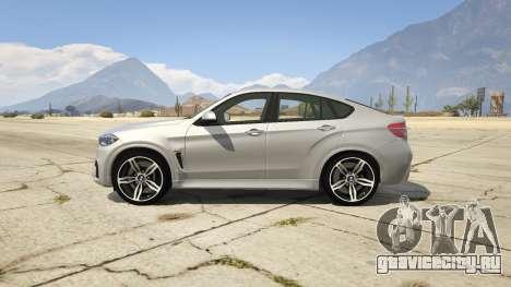 BMW X6M F16 Final для GTA 5 вид слева
