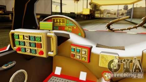 Ferrari P7 Coupè для GTA San Andreas вид сзади слева