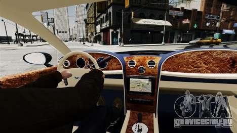Bentley Continental 2010 Flying Spur Beta для GTA 4 вид справа