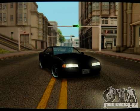 Elegy Stock HD by Balalaika для GTA San Andreas