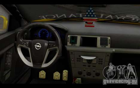 Opel Vectra Special для GTA San Andreas вид справа