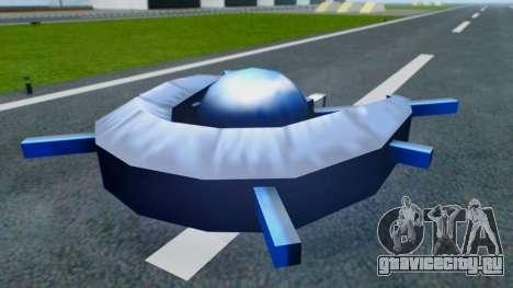 Alien Ship Dark Blue для GTA San Andreas вид справа