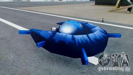 Alien Ship Dark Blue для GTA San Andreas вид сзади слева