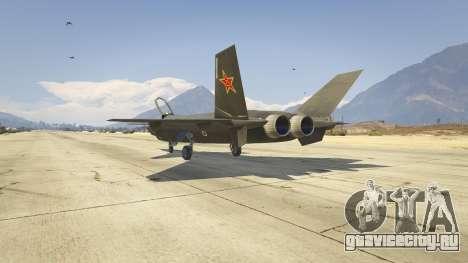 Chengdu J-20 для GTA 5 третий скриншот