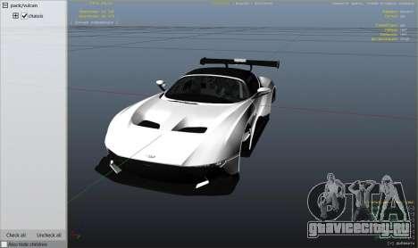 Aston Martin Vulcan v1.0 для GTA 5 вид сзади справа