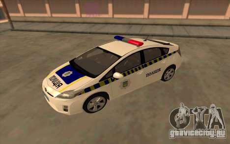 Toyota Prius Полиция Украины для GTA San Andreas вид справа