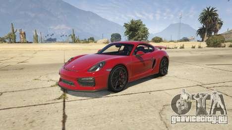 2016 Porsche Cayman GT4 v1.0 для GTA 5