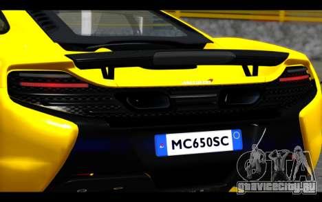 McLaren 650S Coupe для GTA San Andreas вид сбоку