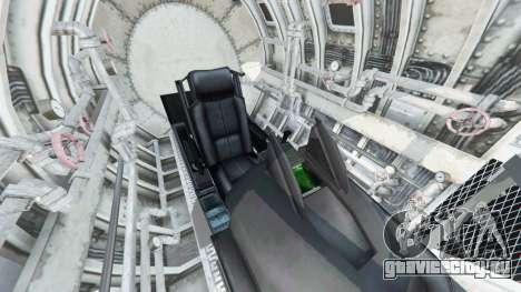TIE Interceptor для GTA 5 шестой скриншот