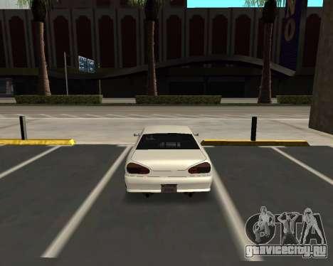 Elegy C35 для GTA San Andreas вид сзади слева