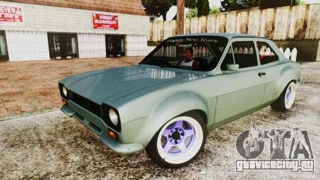 Ford Escort Mk1 для GTA San Andreas