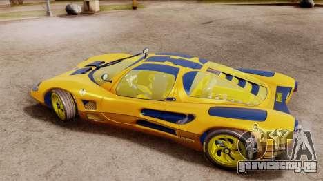 Ferrari P7 Gold для GTA San Andreas вид сзади слева