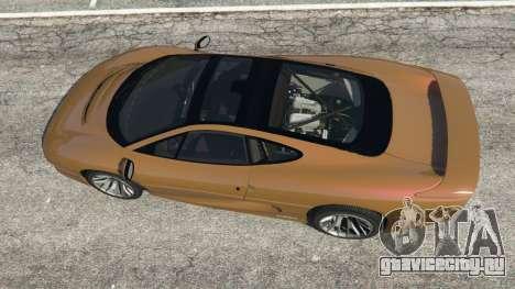 Jaguar XJ220 v1.2.5 для GTA 5 вид сзади
