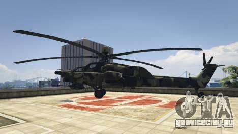 Ми-28 Ночной охотник для GTA 5 второй скриншот
