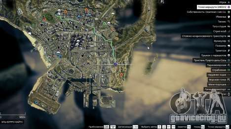 The Lifeinvader Heist для GTA 5 третий скриншот